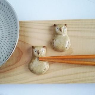フクロウ 箸置きセット(テーブル用品)