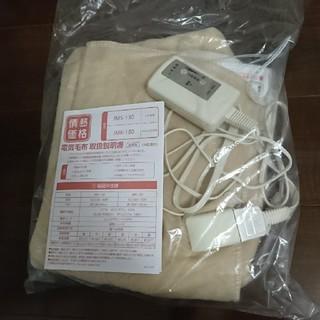 ヤマゼン(山善)の電気毛布 しき毛布(電気毛布)