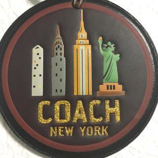 コーチ(COACH)の【新品未使用】コーチ バックチャーム レザー ニューヨーク(バッグチャーム)