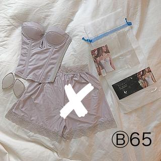 BLOOM - bridalbloomブライダルインナーセットB65