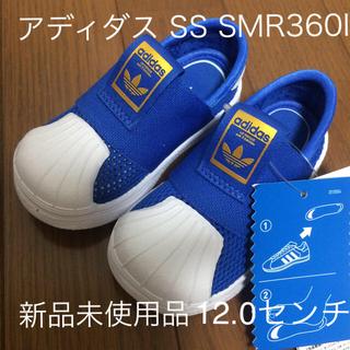 アディダス(adidas)のアディダス キッズシューズ 12.0センチ (スニーカー)
