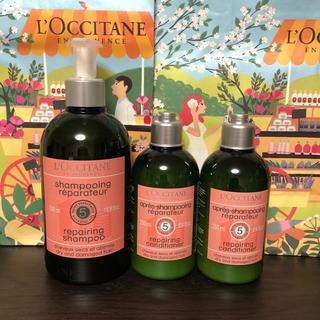 L'OCCITANE - ロクシタン シャンプー&コンディショナーセット