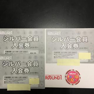 ラウンドワン   シルバー会員入会券とフォトコイン(ボウリング場)