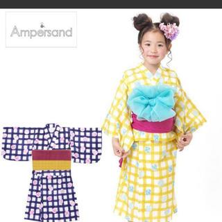 ampersand - 【新品】アンパサンド 浴衣 100