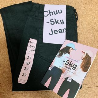 チュー(CHU XXX)の【新品】Chuu -5㎏ スキニーパンツ 黒(スキニーパンツ)