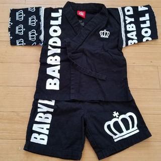 ベビードール(BABYDOLL)のBABYDOLL 甚平 size80(甚平/浴衣)