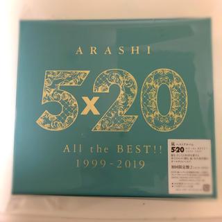 アラシ(嵐)の嵐 5×20 初回限定盤2(ポップス/ロック(邦楽))
