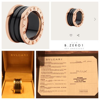 ブルガリ(BVLGARI)の【美品】BVLGARI B.ZERO1 AN855563 #56(リング(指輪))