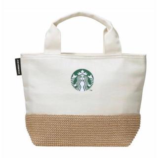 スターバックスコーヒー(Starbucks Coffee)のスターバックス*保冷トート(日用品/生活雑貨)