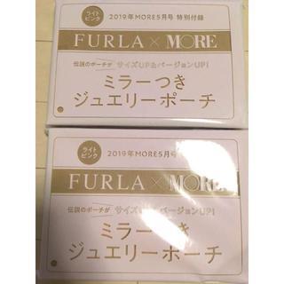 フルラ(Furla)のMORE 5月 付録 フルラ ジュエリーポーチ × ピンク2個セット(ファッション)