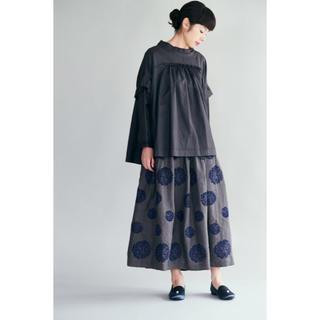 ミナペルホネン(mina perhonen)のルナラン様専用です新品 ミナペルホネン 限定 forest dot スカート(ロングスカート)