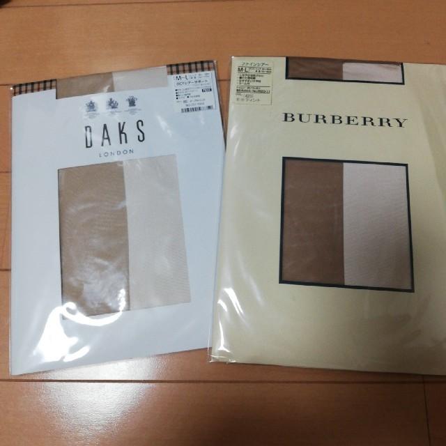 BURBERRY(バーバリー)のバーバリー ダックス 新品 未開封 パンスト ストッキング レディースのレッグウェア(タイツ/ストッキング)の商品写真