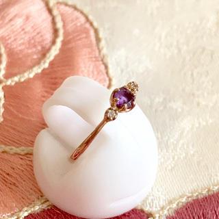 ☆様専用❣️k18 ピンクゴールド ダイヤ アメジスト リング(リング(指輪))