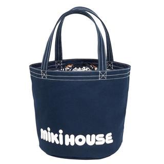 ミキハウス(mikihouse)のミキハウス バケツ型 ロゴトートバッグ 紺 新品 マザーズバッグ ネイビー(トートバッグ)