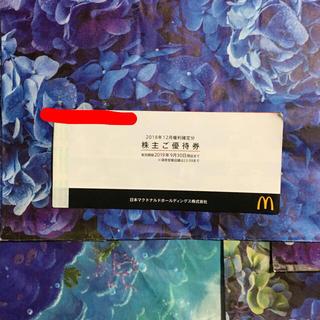 マクドナルド(マクドナルド)のマクドナルド 株主 優待券 ご優待券 商品無料優待券 各6枚セット 6枚x1冊(フード/ドリンク券)