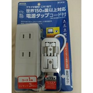 YAZAWA M6 AC3WH 電源タップ