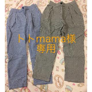 GU - GU チェックパンツ ズボン 120 子供服 女の子