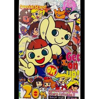 コナミ(KONAMI)のポップンミュージック カードコネクトロケテカード(その他)