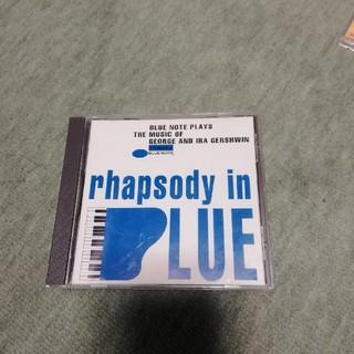 ラプソディーインブルーのCD(映画音楽)