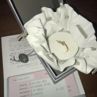 スタージュエリー(STAR JEWELRY)のスタージュエリー ◇ダイヤモンドリング◇(リング(指輪))