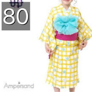 アンパサンド(ampersand)の新品 アンパサンド ampersand 浴衣 ワンピース 型 甚平 着物 女の子(甚平/浴衣)