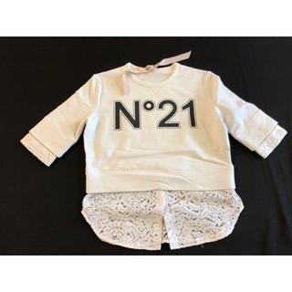 ヌメロヴェントゥーノ(N°21)のヌメロヴェントゥーノ  N°21  トップス(Tシャツ(半袖/袖なし))