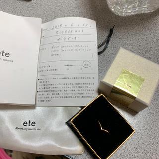 エテ(ete)のete ピンキーリング 3号 専用(リング(指輪))
