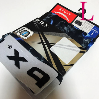 abx - ③.abx ボクサーパンツ L