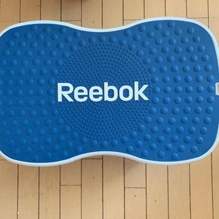 リーボック(Reebok)のリーボックステッパー(エクササイズ用品)
