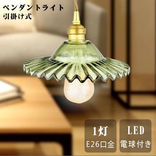 ペンダントライト ガラス 1灯 食卓 おしゃれ トイレ 照明 ガラス(天井照明)