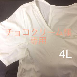 セシール(cecile)の大きいサイズ  カップ付き3分袖インナー  4L(アンダーシャツ/防寒インナー)