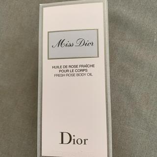 ディオール(Dior)のミスディオールボディオイル(ボディオイル)