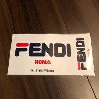 フェンディ(FENDI)のFENDIノベルティステッカー(ノベルティグッズ)