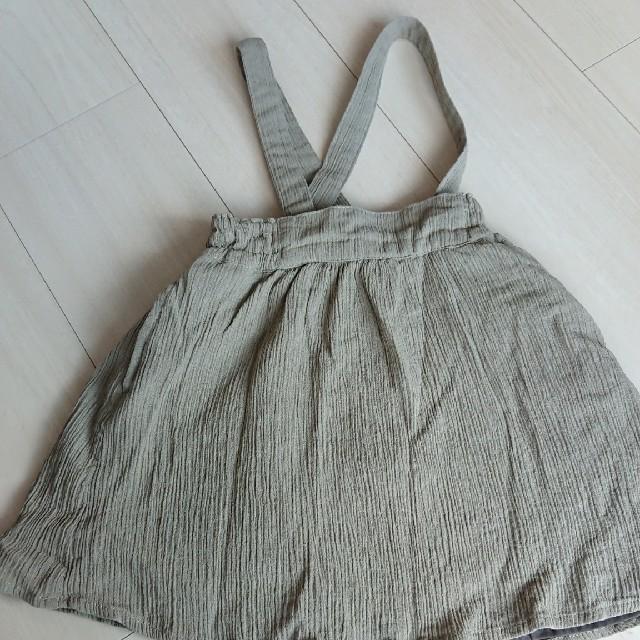 BREEZE(ブリーズ)のブリーズ キッズ/ベビー/マタニティのキッズ服 女の子用(90cm~)(スカート)の商品写真
