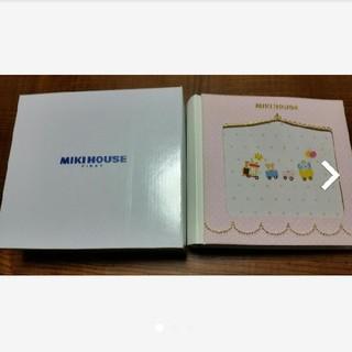 ミキハウス(mikihouse)のミキハウス mikihouse  フォトフレーム付きミニアルバム 【箱入】(アルバム)