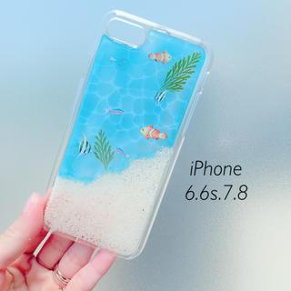iPhone 海のスマホケース(スマホケース)