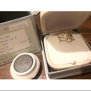 スタージュエリー(STAR JEWELRY)のMOON&SUN SET RING 2017年夏限定モデル(リング(指輪))