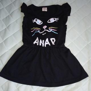 アナップキッズ(ANAP Kids)のANAPkids(☆∀☆)80 ネコ ワンピース(ワンピース)