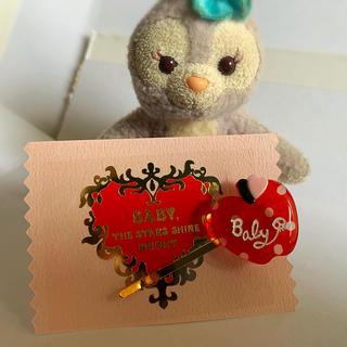 ベイビーザスターズシャインブライト(BABY,THE STARS SHINE BRIGHT)のBABY,〜 非売 ヘアピン(ヘアピン)