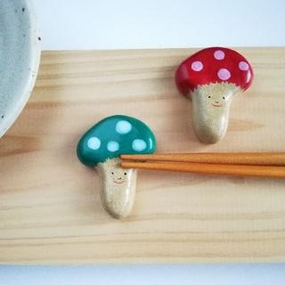 カラフルきのこ 箸置きセット(テーブル用品)