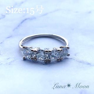 4石CZダイヤリング(15号)★指輪、シルバーカラー、巾着付き、即日発送(リング(指輪))
