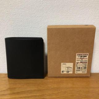 ムジルシリョウヒン(MUJI (無印良品))の無印良品 ヌメ革 二つ折り財布 ブラック(折り財布)