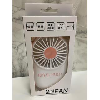 ロイヤルパーティー(ROYAL PARTY)の新品 ミニ扇風機 ミニファン オレンジ USB充電 静音 清涼グッズ(扇風機)