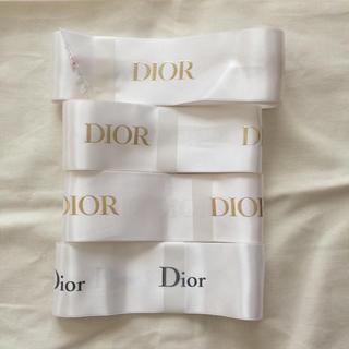 ディオール(Dior)のDIOR ラッピングリボン(ラッピング/包装)