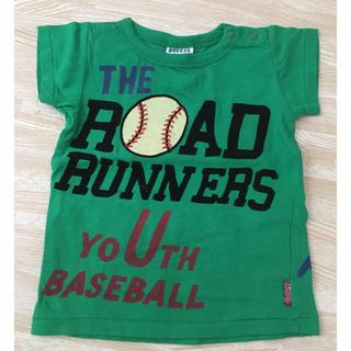 ブリーズ(BREEZE)のBREEZE新品Tシャツ80(Tシャツ)