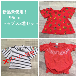 シマムラ(しまむら)の値下げしました♡新品未使用!トップス3着セット(Tシャツ/カットソー)