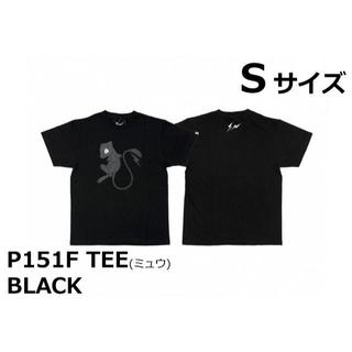 フラグメント(FRAGMENT)のTHUNDERBOLT FRAGMENT ミュウ Tシャツ S P151F(Tシャツ/カットソー(半袖/袖なし))