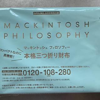 マッキントッシュフィロソフィー(MACKINTOSH PHILOSOPHY)のマッキントッシュフィロソフィー  本格三つ折り財布(財布)