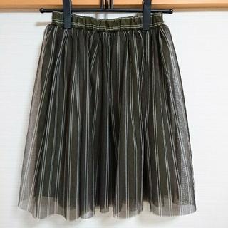 アフリカタロウ(AFRICATARO)のAFRICATARO  チュールスカート(ひざ丈スカート)