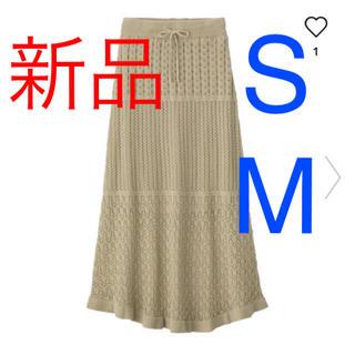 ジーユー(GU)の新品 GU 透かし編みニットスカート(ロングスカート)